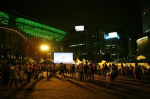 Seoul Culture Night