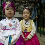 The Lunar New Year's Day