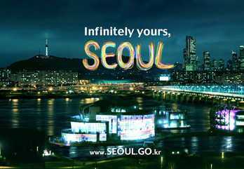 Seoul is waiting for your friends.