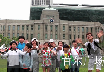 Youth's Exciting Tour of Seoul