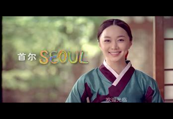 Infinite Fun - Seoul