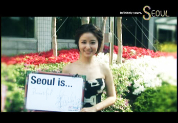 Ruby Lin says, Seoul is…