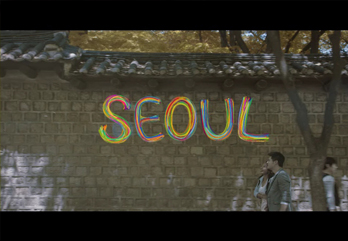 Infinite Magic - Seoul