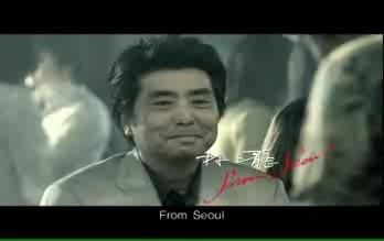 Murakami Ryu
