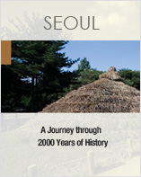 SEOUL A Journey through 2000 Years of History(2012)