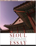 The 13th Seoul Essay Contest- Photo Essays (2009)